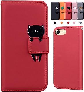 iPhone SE2 ケース 手帳型 (第二世代) iPhone 8 ケース 手帳型 iPhone 7 ケース 財布型 カードポケット スタンド機能 マグネット式 アイフォンSE2 iPhone 7 8 / iPhone SE 2020 かわい...