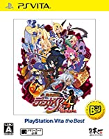 魔界戦記ディスガイア4 Return PlayStation Vita the Best