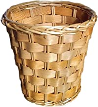 LONGren Wastebasket,Small Woven Basket Trash Can Wastebasket - Square Garbage Container Bin for Bathrooms, Kitchens, Home ...