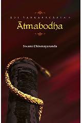 Atmabodha Kindle Edition