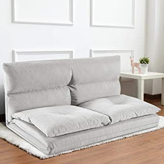 Best folding floor couch Reviews
