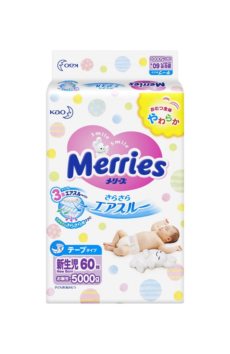 Japanese diapers Pull-up Merries PM 6-11 kg 64 psc