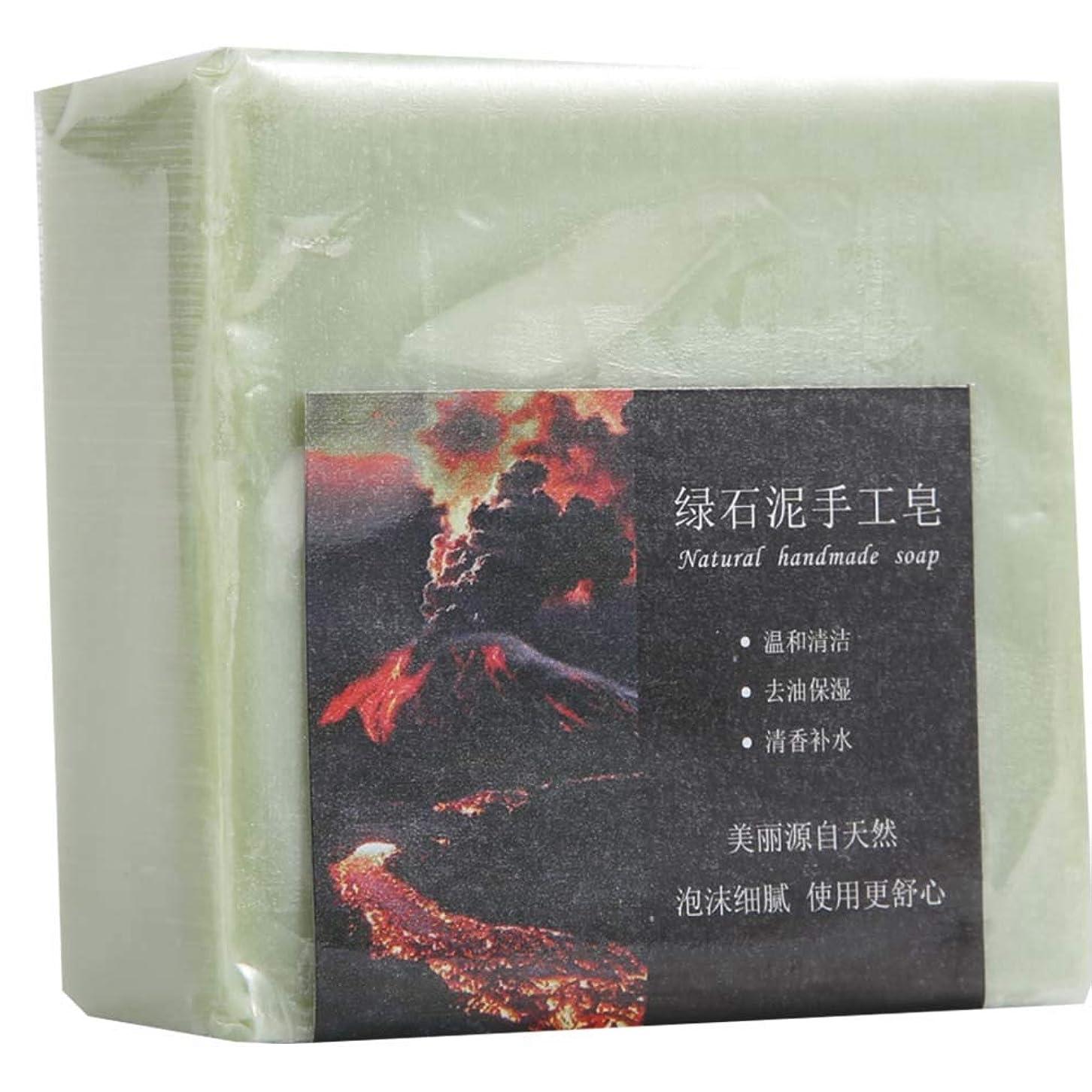 敏感な意識拡張ハンドメイドグリーンクレイソープ 優しい フェイシャルクリーニング 保湿フェイシャルケア バスエッセンシャルオイルソープ