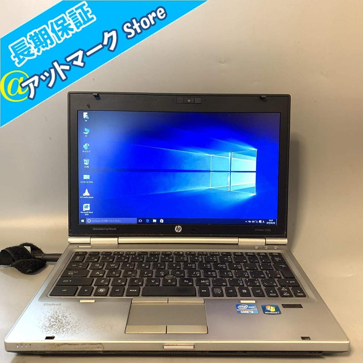 狂った手綱ペンス急ぎ配送可 ノートパソコン 中古動作良品 12.5インチワイド液晶 HP EliteBook 2560p 第2世代 Corei5-2540M 4GB 320GB 無線WIFI 指紋センサー Windows10 Microsft Office2013 インストール済みワード、エクセル、パワーポイント 保証有、返品可、即使用可能