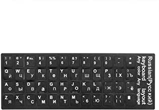 ملصقات لوحة مفاتيح باللغة الروسية/الانجليزية المقاومة للماء تصميم بحروف حروف حروف للأبجدية للكمبيوتر / الكمبيوتر المحمول