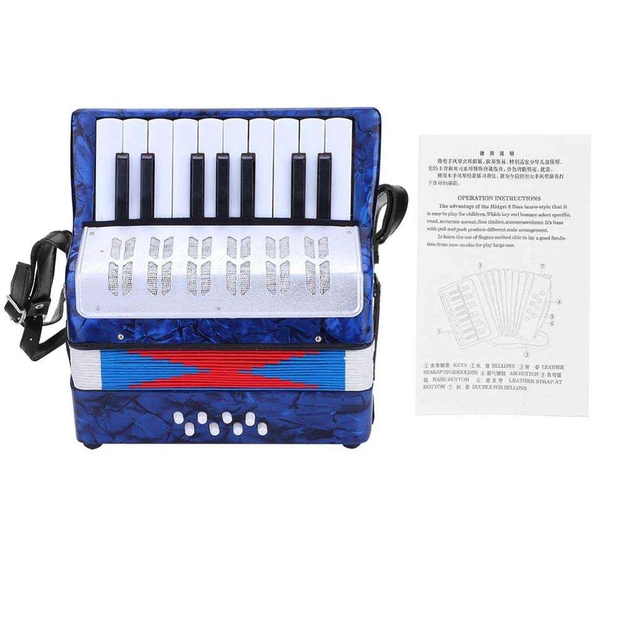 処理する菊火星17キー、8バスミニアコーディオン教育楽器、子供用。 Neufdayytrqhg7c1s-02