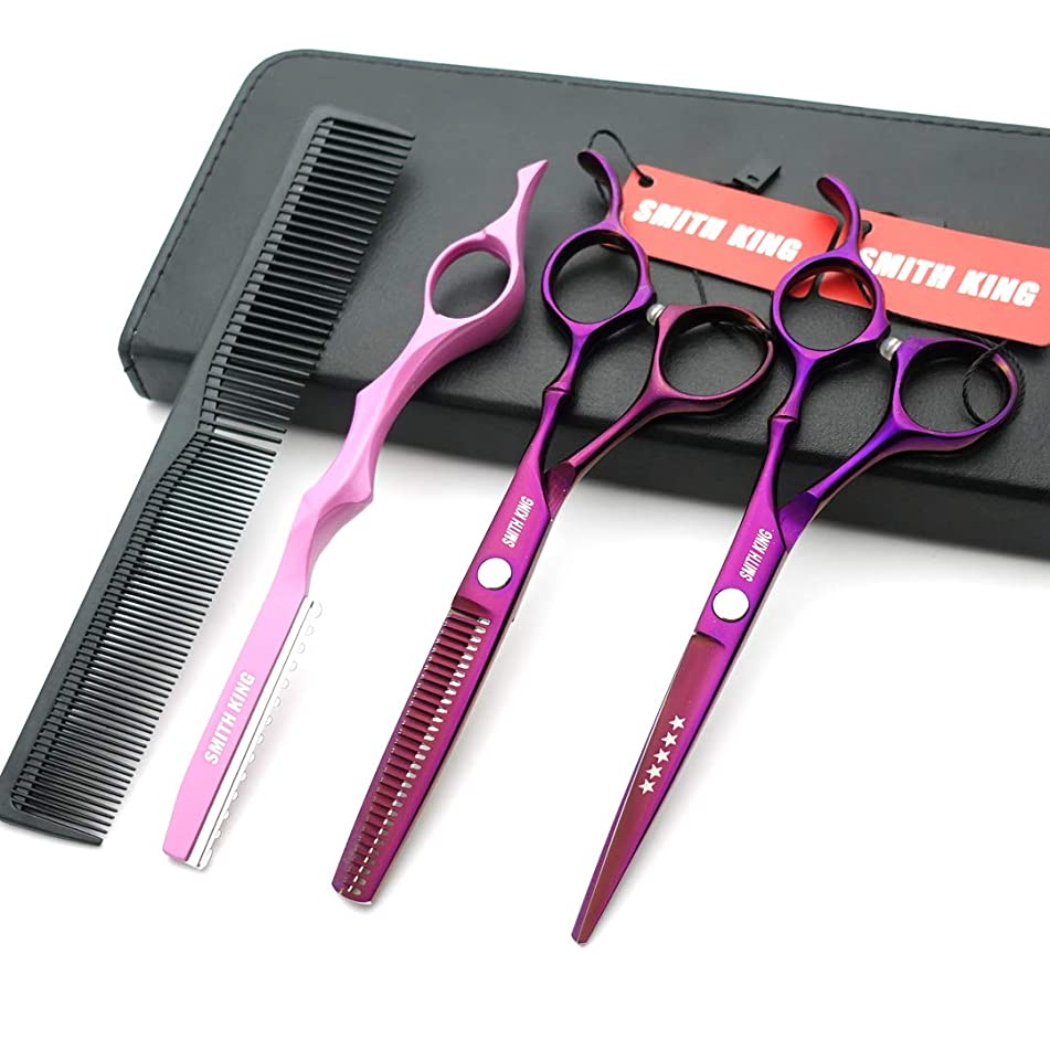 6.0 Inches Professional hair cutting thinning scissors set with razor (Violet)