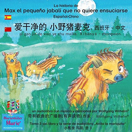 La historia de Max el pequeño jabalí que no quiere ensuciarse. Español - Chino audiobook cover art