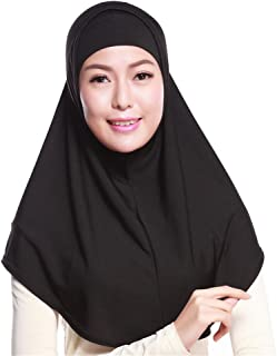 GladThink Womens 2 pieces Muslim Hijab Scarf With More colors