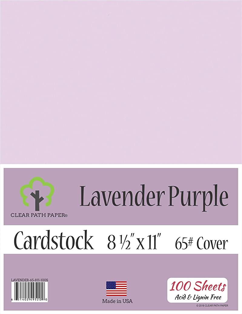 Lavender Purple Cardstock - 8.5 x 11 inch - 65Lb Cover - 100 Sheets