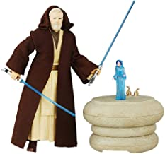 Star Wars 2016 SDCC Exclusive The Black Series OBI-Wan Kenobi