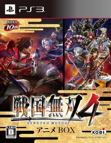 Sengoku Musou 4 / Samurai Warriors 4 - édition limitée [PS3] Sengoku Musou 4 / Samurai Warriors 4 - édition limitée [PS3] (Japan Import)