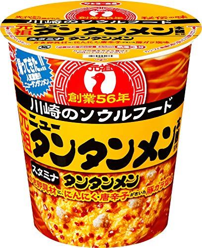サンヨー食品 元祖ニュータンタンメン本舗監修 タンタンメン 93g ×12個