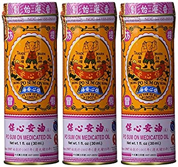PO SUM ON - Medicated Oil   1.0 Ounce / 30.0 Milliliter - PACK OF THREE