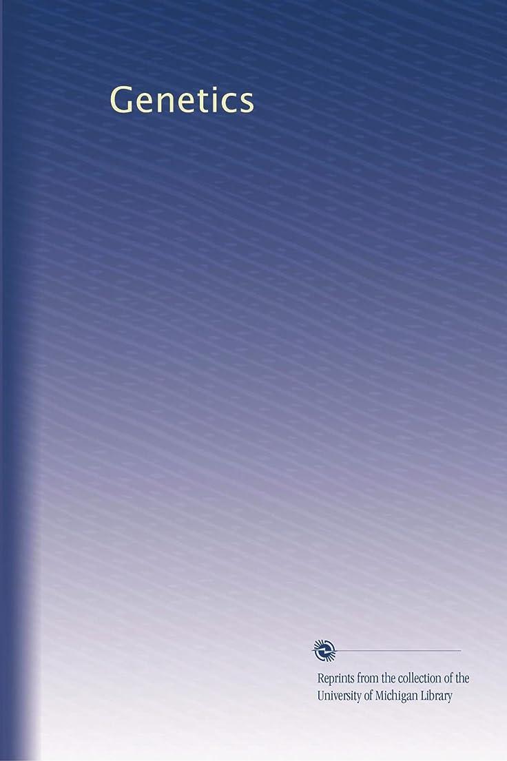 びっくりしたジャンプするどうやってGenetics (Vol.7)