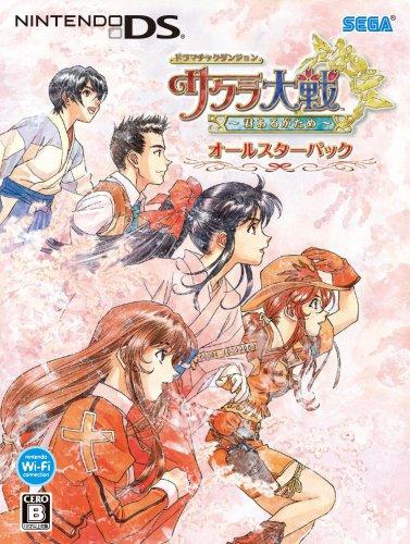 Dramatic Dungeon: Sakura Taisen [Allstar Pack]
