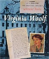 図説 ヴァージニア・ウルフ (大英図書館シリーズ作家の生涯)