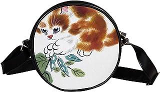 Coosun Umhängetasche mit Katzen-Motiv, rund, Schultertasche für Kinder und Damen