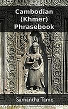 khmer book online