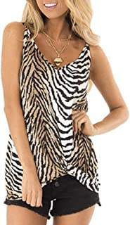 Fitfulvan Women's Zebra Print Knot Tank Loose Casual Sleeveless Blouses Tops Cami Basic Camisole Blouses