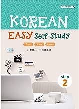 Korean Easy Self-Study Step. 2