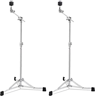 DW 6700 Boom Cymbal Stand Ultra Light (2 Pack Bundle)