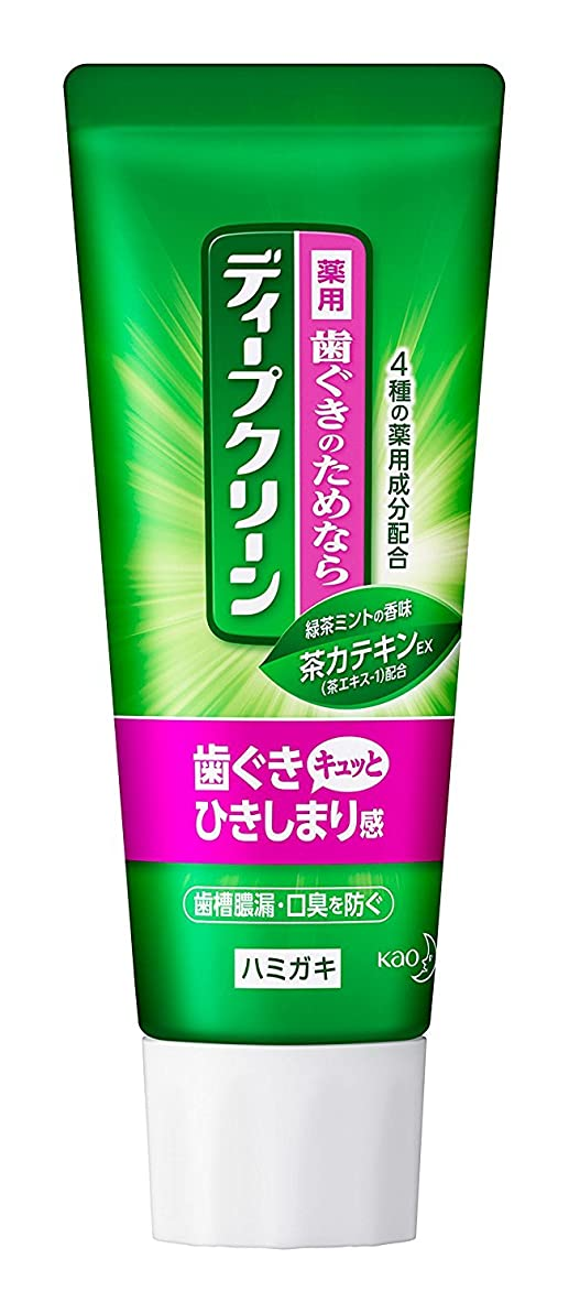 完璧なうがい薬火曜日【花王】ディープクリーン 薬用ハミガキ 60g ×5個セット