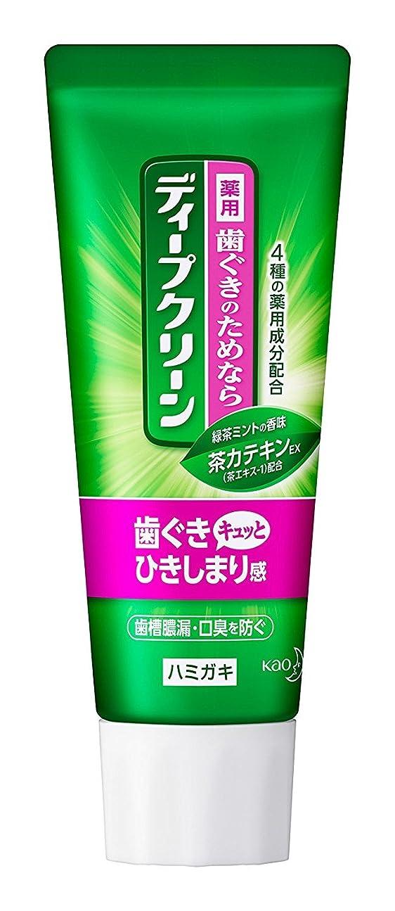 情熱操作クリーク【花王】ディープクリーン 薬用ハミガキ 60g ×5個セット