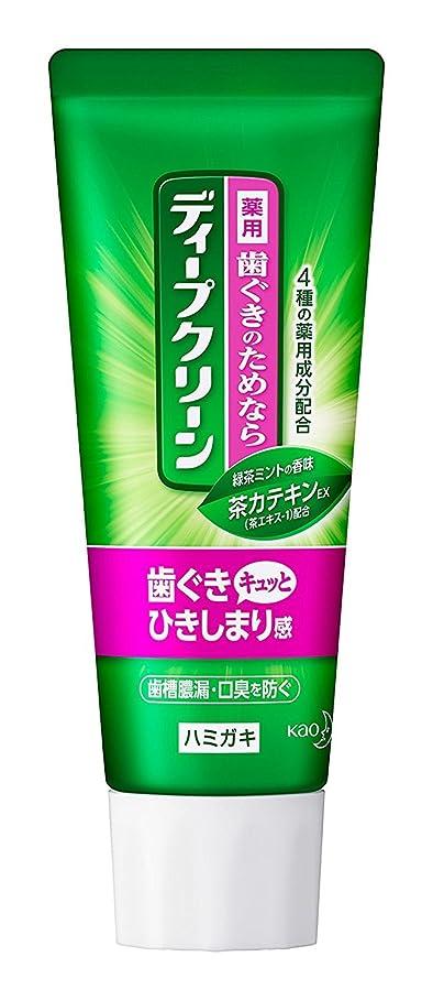 バランスのとれた肺炎侵略【花王】ディープクリーン 薬用ハミガキ 60g ×20個セット