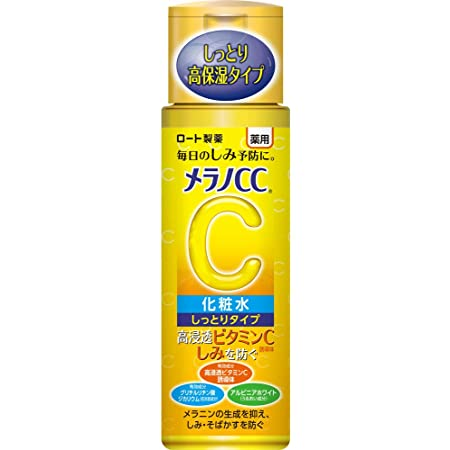 メラノCC 薬用しみ対策美白化粧水 しっとりタイプ 170mL