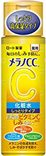 メラノCC 薬用しみ対策美白化粧水 しっとりタイプ 170ミリリットル (x 1)