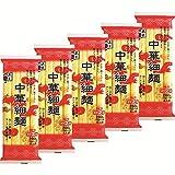五木 五木食品 中華細麺(280g)