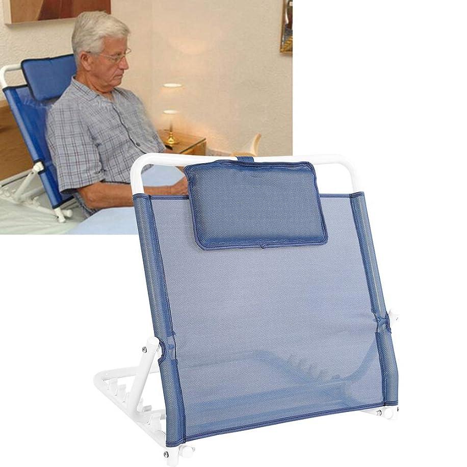 離れたクッション遅い支援ベッド 折りたたみ 障害 調節可能ベッドサポート背もたれベッドナースツール