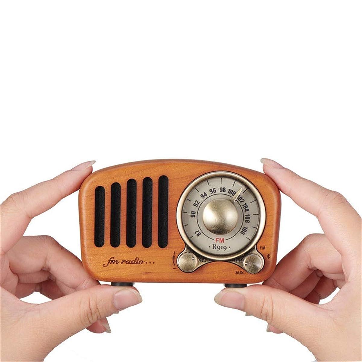 アームストロング手東ティモールレトロなBluetoothスピーカー FMステレオ用ワイヤレスステレオレトロスピーカーブルートゥーススピーカーラジオポータブルブルートゥース4.2 3.5mmオーディオ入力ジャックとTFカードポート付き 使い方が簡単 (色 : B)