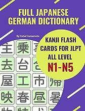 Full Japanese German Dictionary Kanji Flash Cards for JLPT A