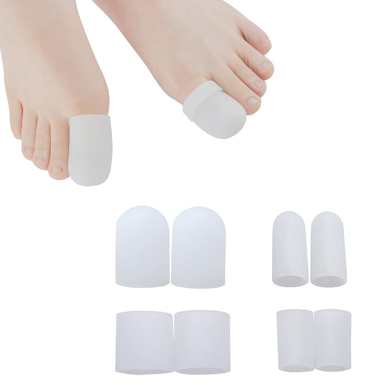 カロリーほめる小売足指保護キャップ つま先プロテクター 足先のつめ保護キャップ シリコン