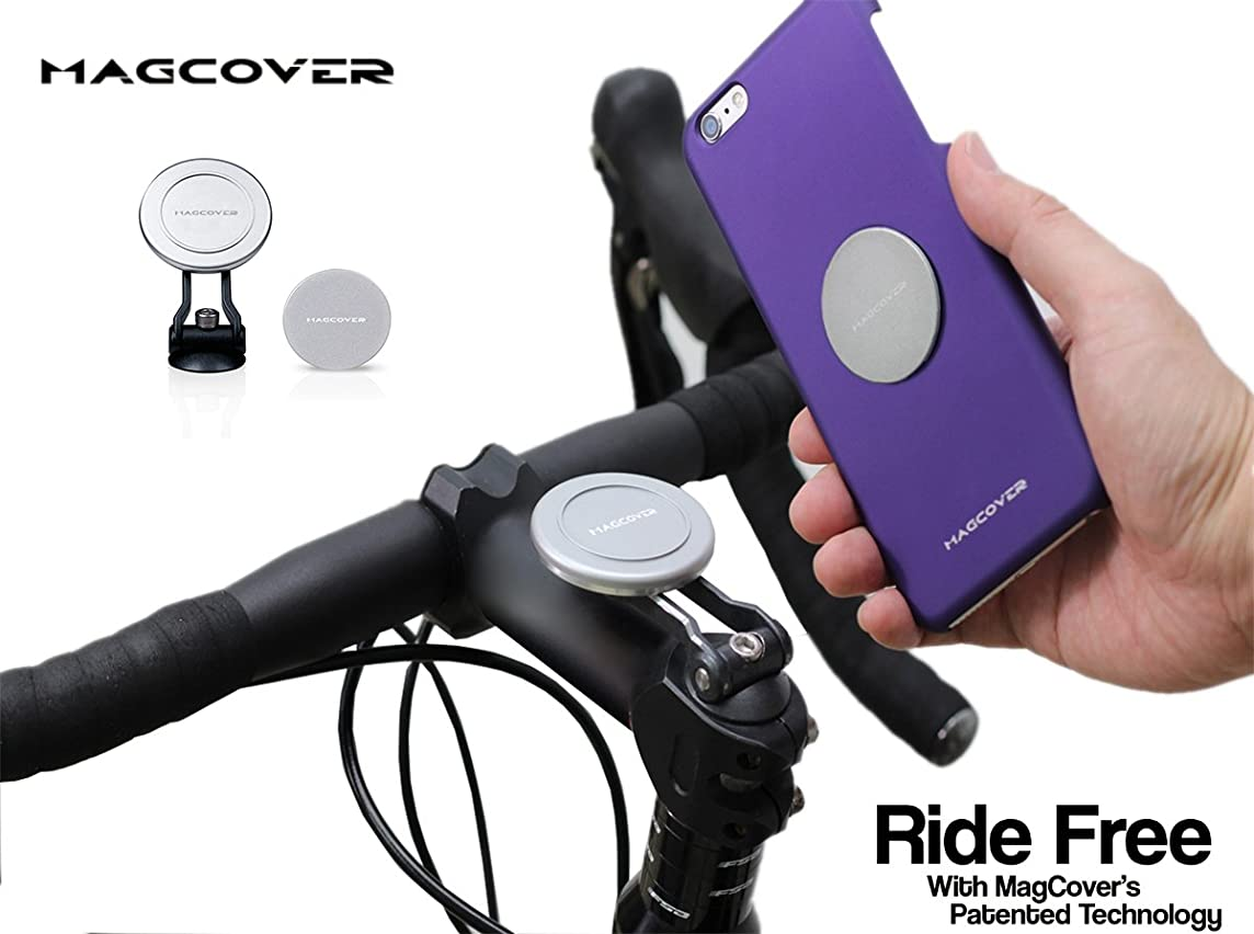MagCover patented non-interfering cell phone mounting system with strong built-in directional magnetic ring, including Universal Magnetic Disc and Bicycle Mount for road/mountain bikes.