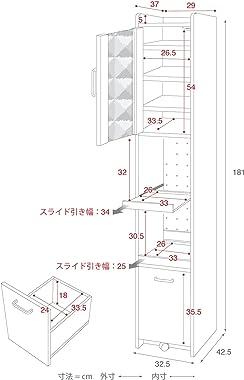 JKプラン 隙間 ミニ キッチン収納 扉付き コンパクト スリム ラック 家電収納 食器棚 ホワイト FKC-0533-WH