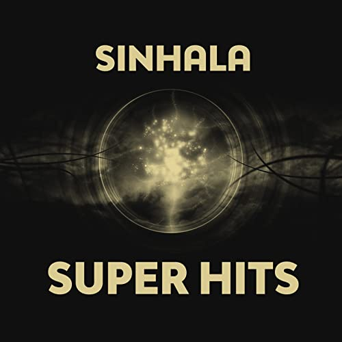 Sinhala Super Hits by Various artists on Amazon Music