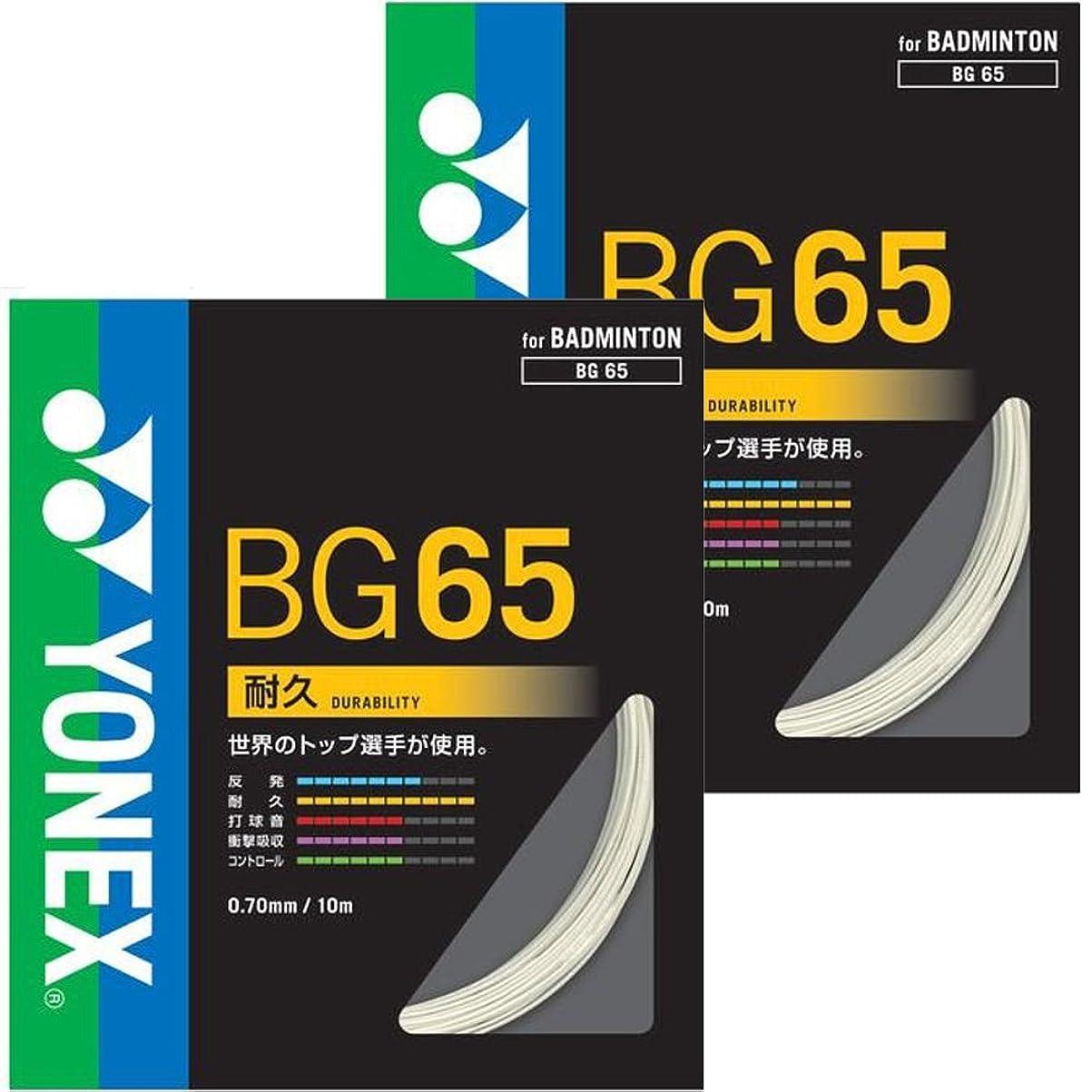 議題確認してください使い込むYONEX(ヨネックス) ミクロン65 バドミントン ガット?ストリング 2張りセット ホワイト BG65-011-2SET