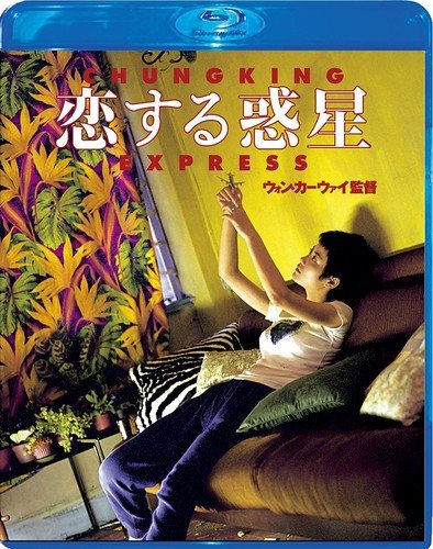 Chungking Express [Blu-ray]