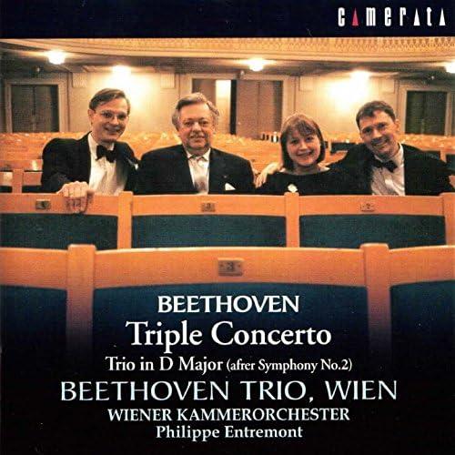 Markus Wolf, Howard Penny, Christiane Karajeva, Philippe Entremont, Wiener Kammerorchester