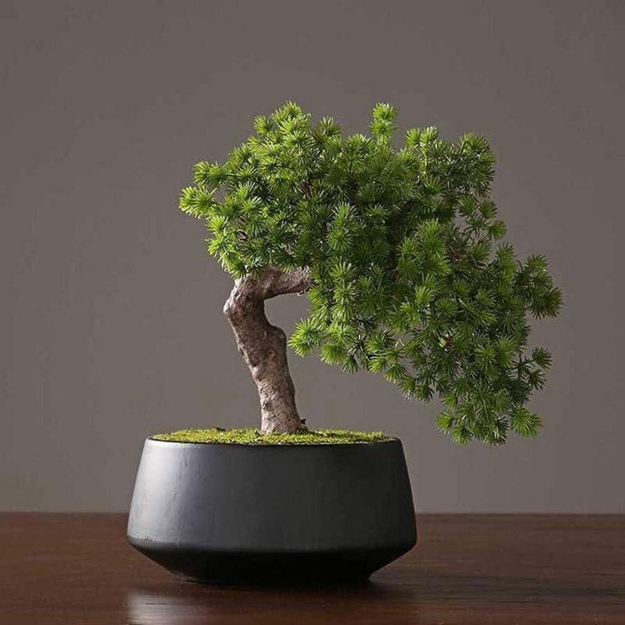 冷える研磨継承人工植物 パイン人工盆栽、中国のホームリビングルームオフィスポーチグリーンバリュー飾り装飾、人工植物を歓迎シミュレーション 人工木