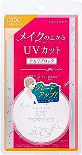 プライバシー UVパウダー 50 ファンデーション 3.5グラム (x 1)