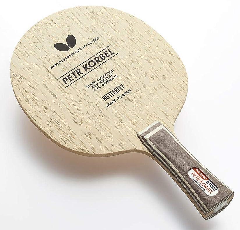 帽子ライター冷酷なバタフライ(Butterfly) 卓球 ラケット コルベルFL シェークハンド フレア 攻撃用 30271