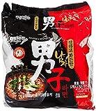 Paldo coreana Namja Ramen 115g (paquete de 5)