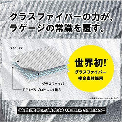 PROTECAプロテカAeroflexLightエアロフレックスライトスーツケース01824カーマインレッド