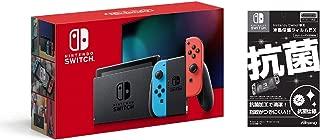 Nintendo Switch 本体 (ニンテンドースイッチ) Joy-Con(L) ネオンブルー/(R) ネオンレッド(バッテリー持続時間が長くなったモデル) 【Amazon.co.jp限定】液晶保護フィルムEX付き(任天堂ライセンス商品) 付