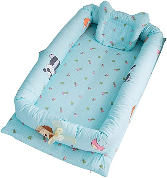 Studyset Infant Detachable Simulating Sleep Nest Baby Portable Travelling Cushion Bed Set Detachable Pretty Washable Zoo Set Of 4 905515cm