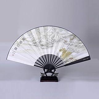 DZBH Folding Fan, Silk Folding Fan, Chinese Style Gift Fan (Color : Ancient rhyme)